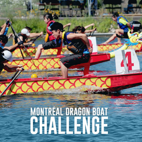 dragon_boat7